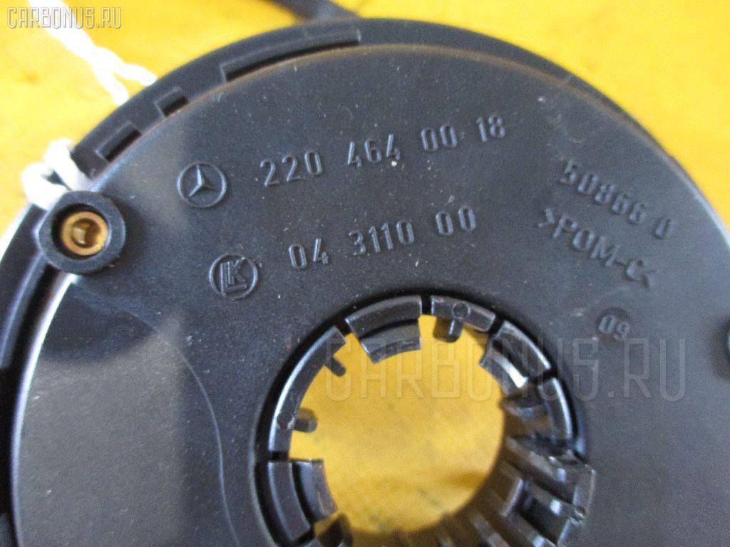 Шлейф-лента air bag MERCEDES-BENZ S-CLASS W220.175 Фото 2