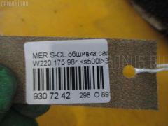 Коврик WDB2201751A004448 A2206800140, A2206800240 на Mercedes-Benz S-Class W220.175 Фото 3