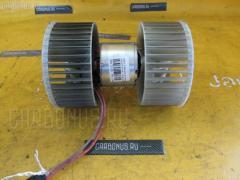 Мотор печки Bmw 3-series E46-ET76 Фото 1