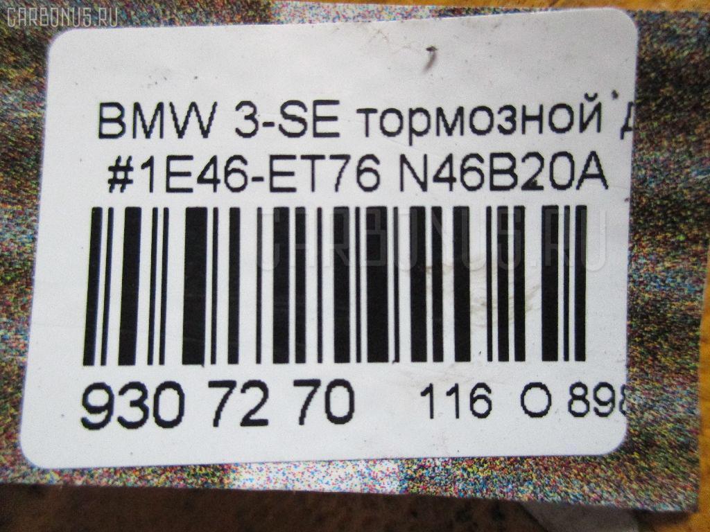Тормозной диск BMW 3-SERIES E46-ET76 N46B20A Фото 3