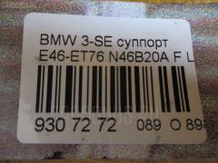 Суппорт Bmw 3-series E46-ET76 N46B20A Фото 2