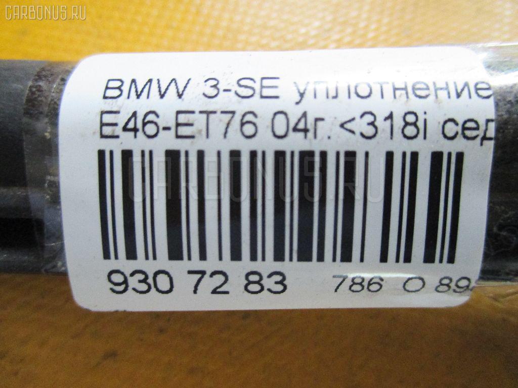 Уплотнение BMW 3-SERIES E46-ET76 Фото 2