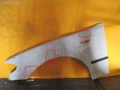 Крыло переднее Bmw 3-series E46-ET76 Фото 4