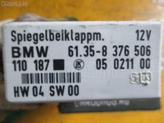 Блок управления зеркалами Bmw 3-series E46-ET76 N46B20A Фото 2
