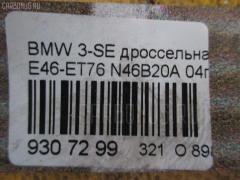 Дроссельная заслонка BMW 3-SERIES E46-ET76 N46B20A Фото 4