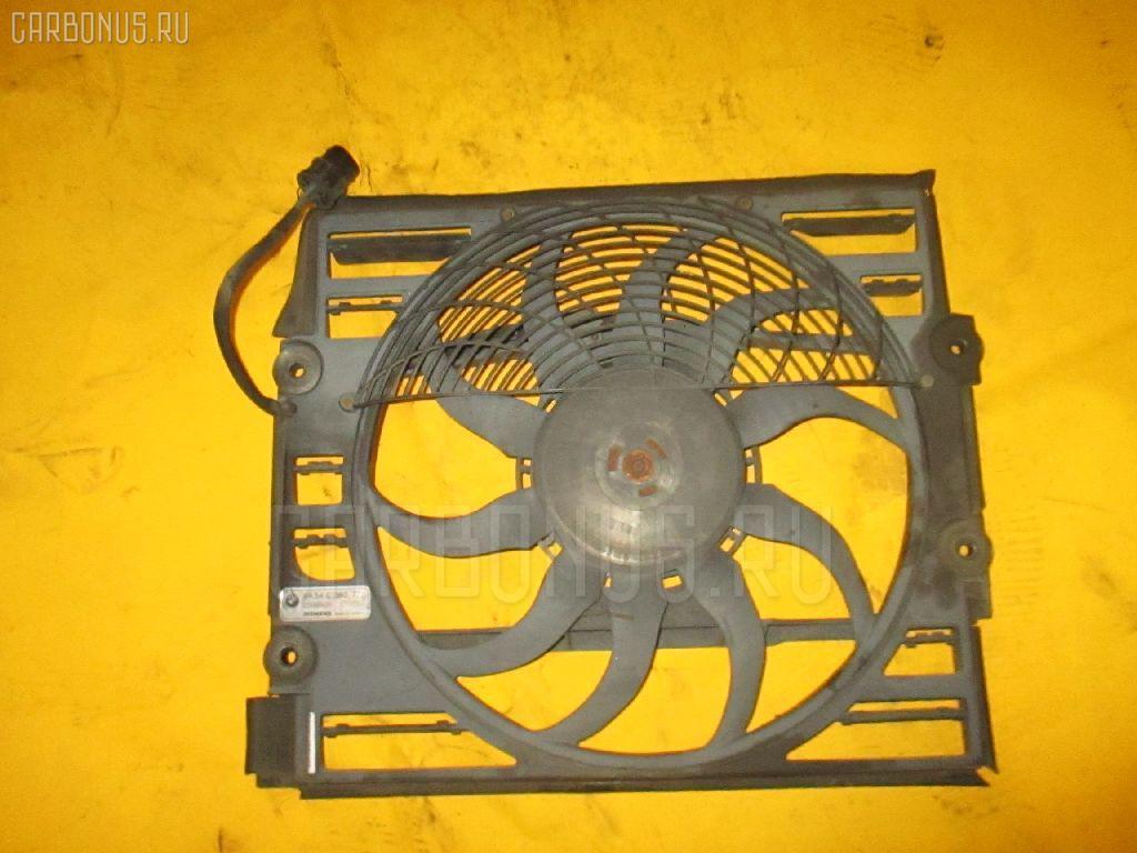Вентилятор радиатора кондиционера BMW 7-SERIES E38-GG81 M62-448S2 Фото 2