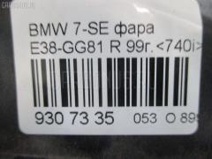 Фара BMW 7-SERIES E38-GG81 Фото 4