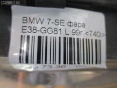 Фара BMW 7-SERIES E38-GG81 Фото 5