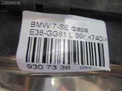 Фара Bmw 7-series E38-GG81 Фото 1