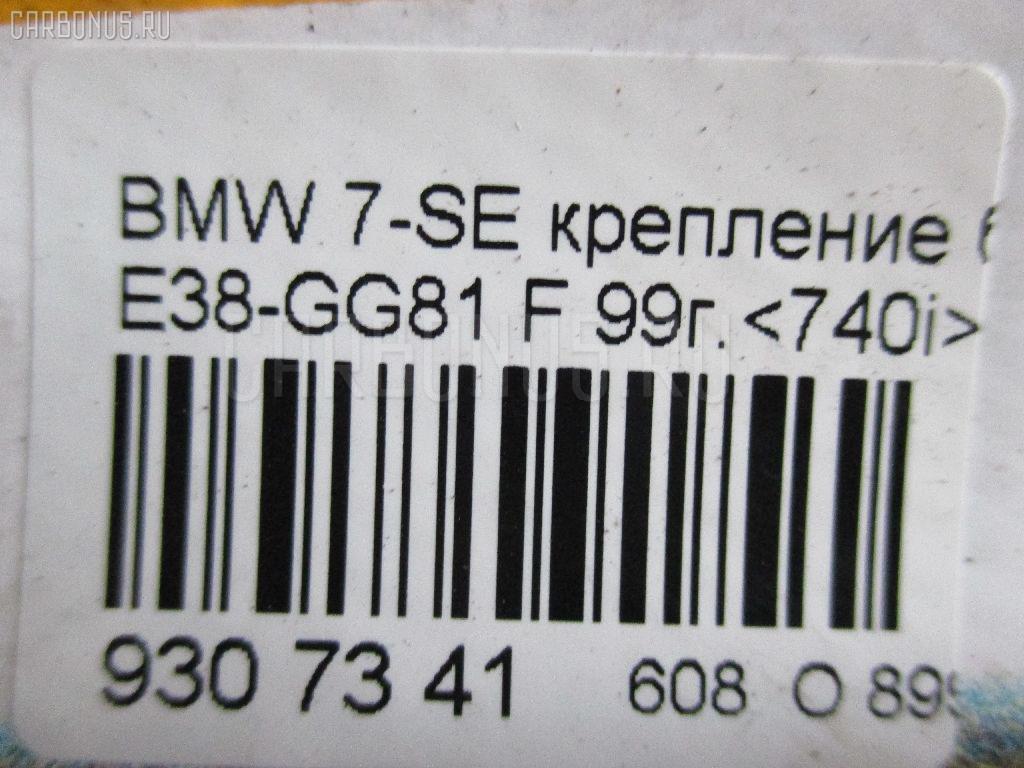 Крепление бампера BMW 7-SERIES E38-GG81 Фото 2