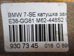 Катушка зажигания BMW 7-SERIES E38-GG81 M62-448S2 Фото 3
