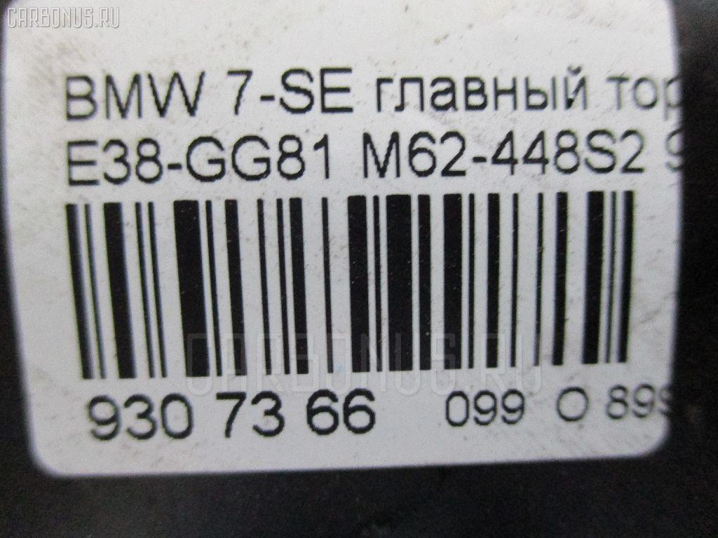 Главный тормозной цилиндр BMW 7-SERIES E38-GG81 M62-448S2 Фото 3