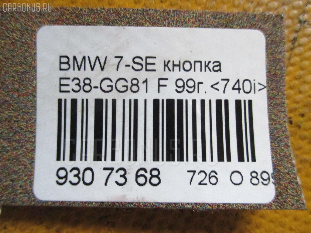 Кнопка BMW 7-SERIES E38-GG81 Фото 2