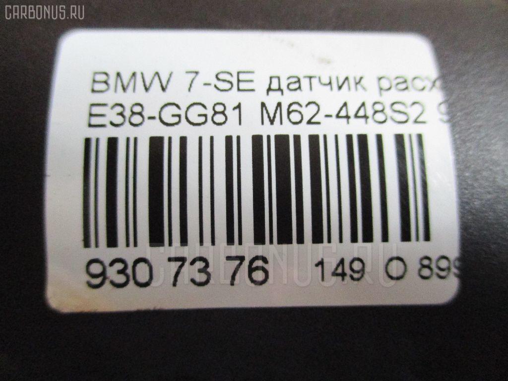Датчик расхода воздуха BMW 7-SERIES E38-GG81 M62-448S2 Фото 3