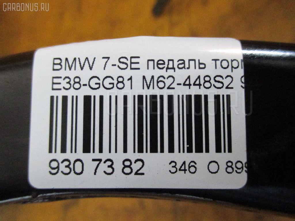 Педаль тормоза BMW 7-SERIES E38-GG81 M62-448S2 Фото 3
