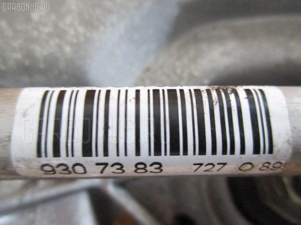 Мотор привода дворников BMW 7-SERIES E38-GG81 Фото 3