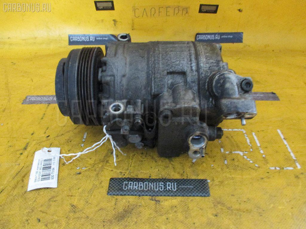 Компрессор кондиционера BMW 7-SERIES E38-GG81 M62-448S2 Фото 1
