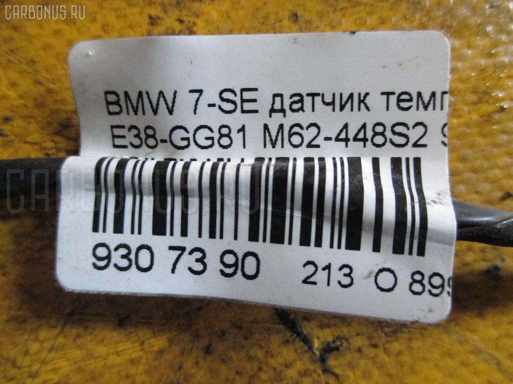 Датчик температуры воздуха BMW 7-SERIES E38-GG81 M62-448S2 Фото 2