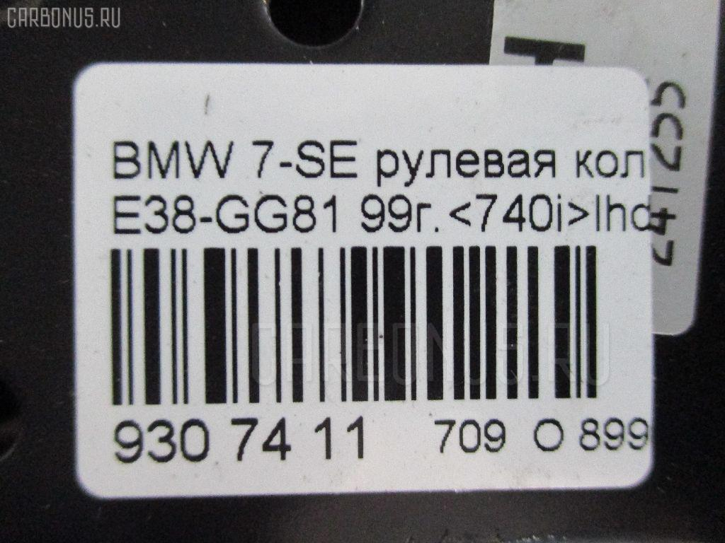 Рулевая колонка BMW 7-SERIES E38-GG81 Фото 5