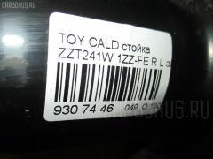 Ступица TOYOTA CALDINA ZZT241W 1ZZ-FE Фото 3
