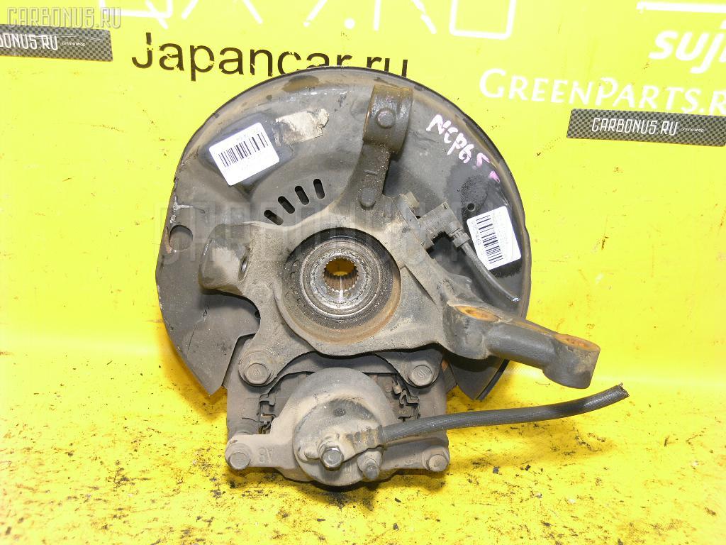 Ступица Toyota Ist NCP65 1NZ-FE Фото 1