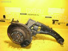 Ступица Mazda Atenza sport wagon GY3W L3-VE Фото 2