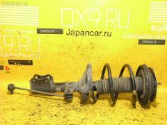 Стойка амортизатора Suzuki Aerio RB21S M15A Фото 1