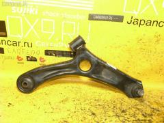 Рычаг Suzuki Alto HA25S K6A Фото 1