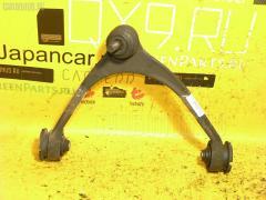 Рычаг Toyota Aristo JZS147 2JZ-GE Фото 1