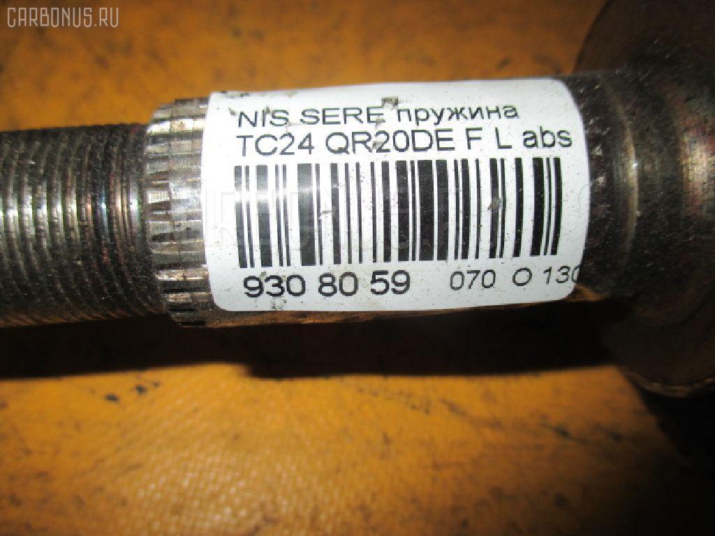 Привод NISSAN SERENA TC24 QR20DE Фото 4