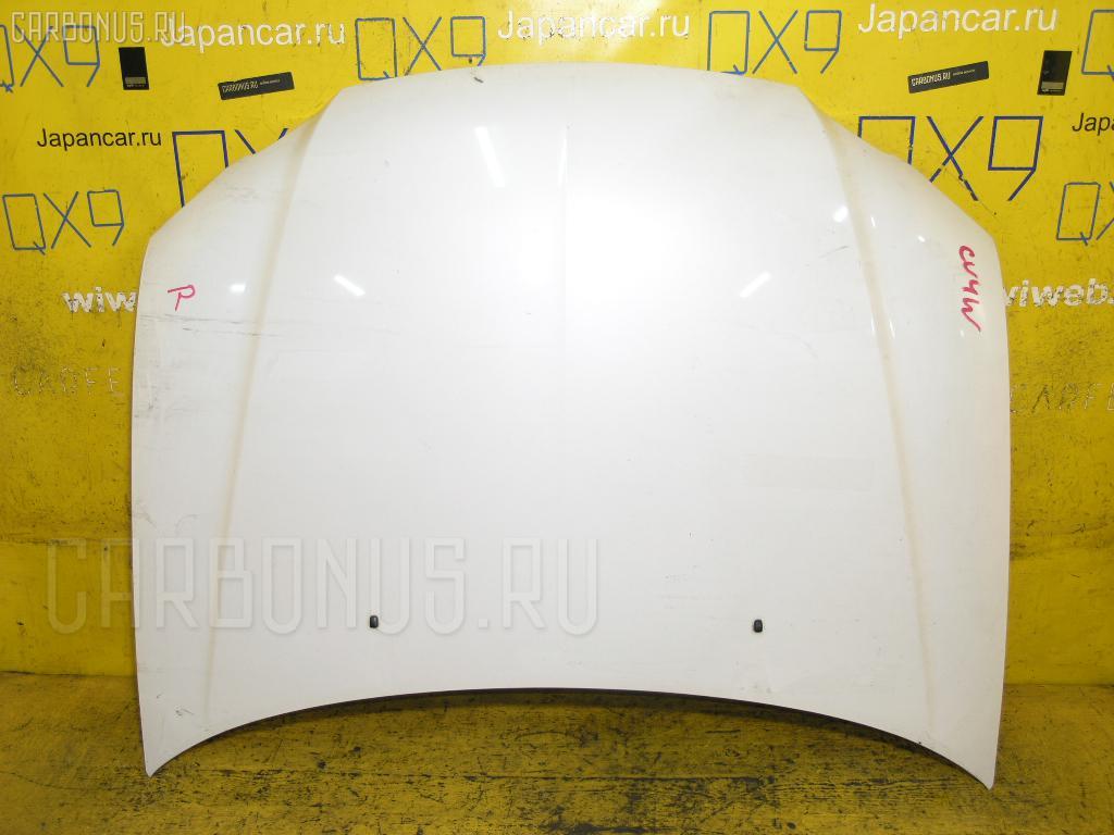 Капот Mitsubishi Airtrek CU4W Фото 1