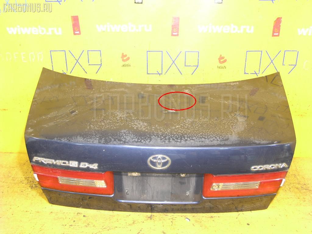 Крышка багажника TOYOTA CORONA PREMIO ST210 Фото 4