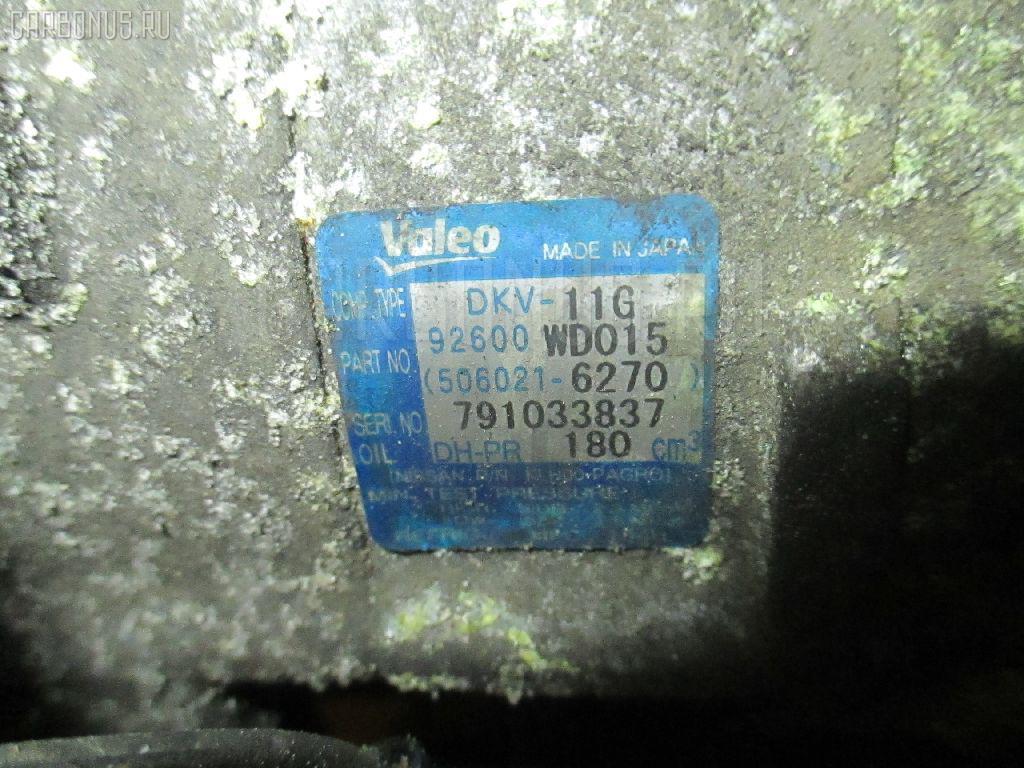Компрессор кондиционера Nissan Bluebird sylphy QG10 QG18DE Фото 1