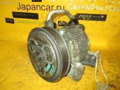 Компрессор кондиционера Nissan Bluebird sylphy QG10 QG18DE Фото 3