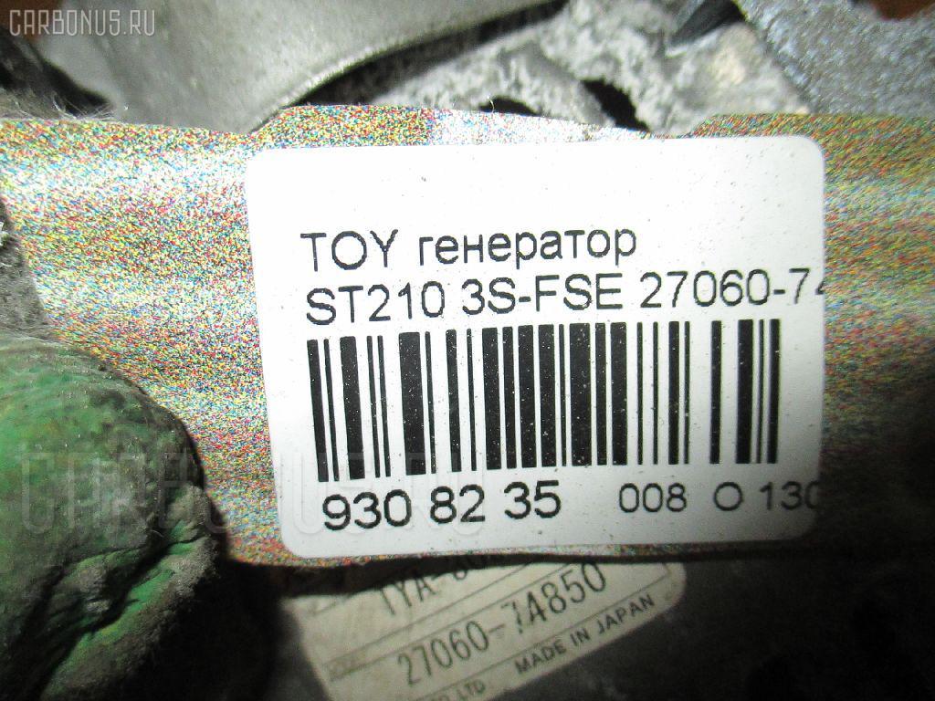 Генератор TOYOTA ST210 3S-FSE Фото 3