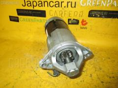 Стартер Nissan Ad van VFY11 QG15DE Фото 2