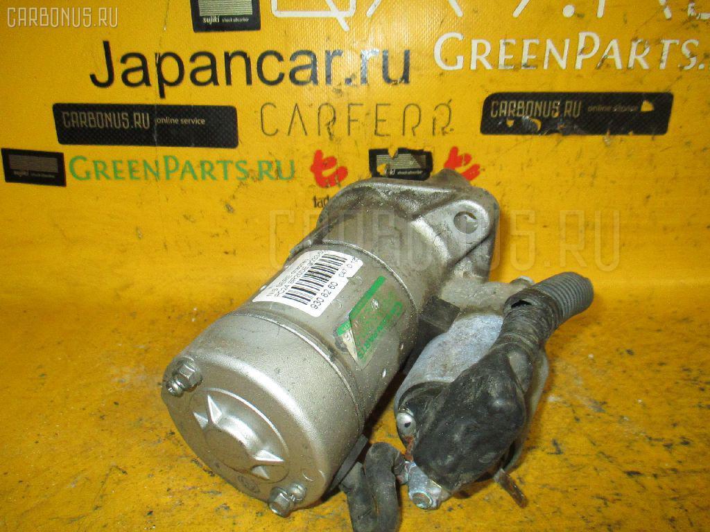 Стартер Nissan Serena PC24 SR20DE Фото 1
