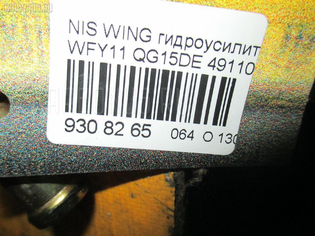 Гидроусилитель NISSAN WINGROAD WFY11 QG15DE Фото 3
