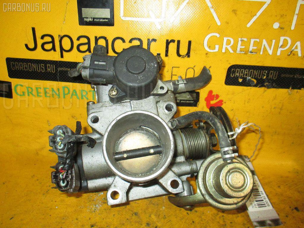 Дроссельная заслонка Nissan Sunny FB15 QG15DE Фото 1