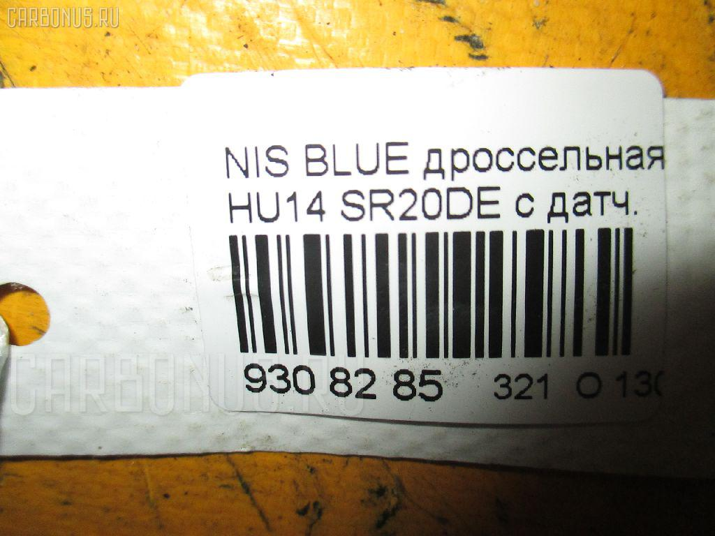 Дроссельная заслонка NISSAN BLUEBIRD HU14 SR20DE Фото 3