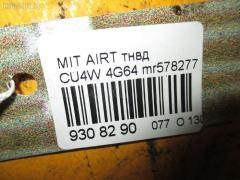 Тнвд MITSUBISHI AIRTREK CU4W 4G64 Фото 3