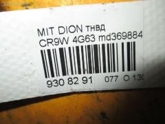 Тнвд Mitsubishi Dion CR9W 4G63 Фото 4