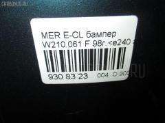 Бампер MERCEDES-BENZ E-CLASS W210.061 Фото 7