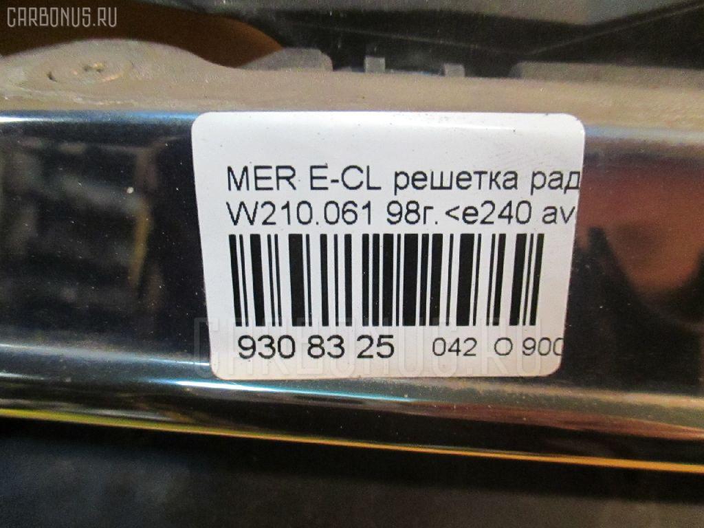 Решетка радиатора MERCEDES-BENZ E-CLASS W210.061 Фото 3