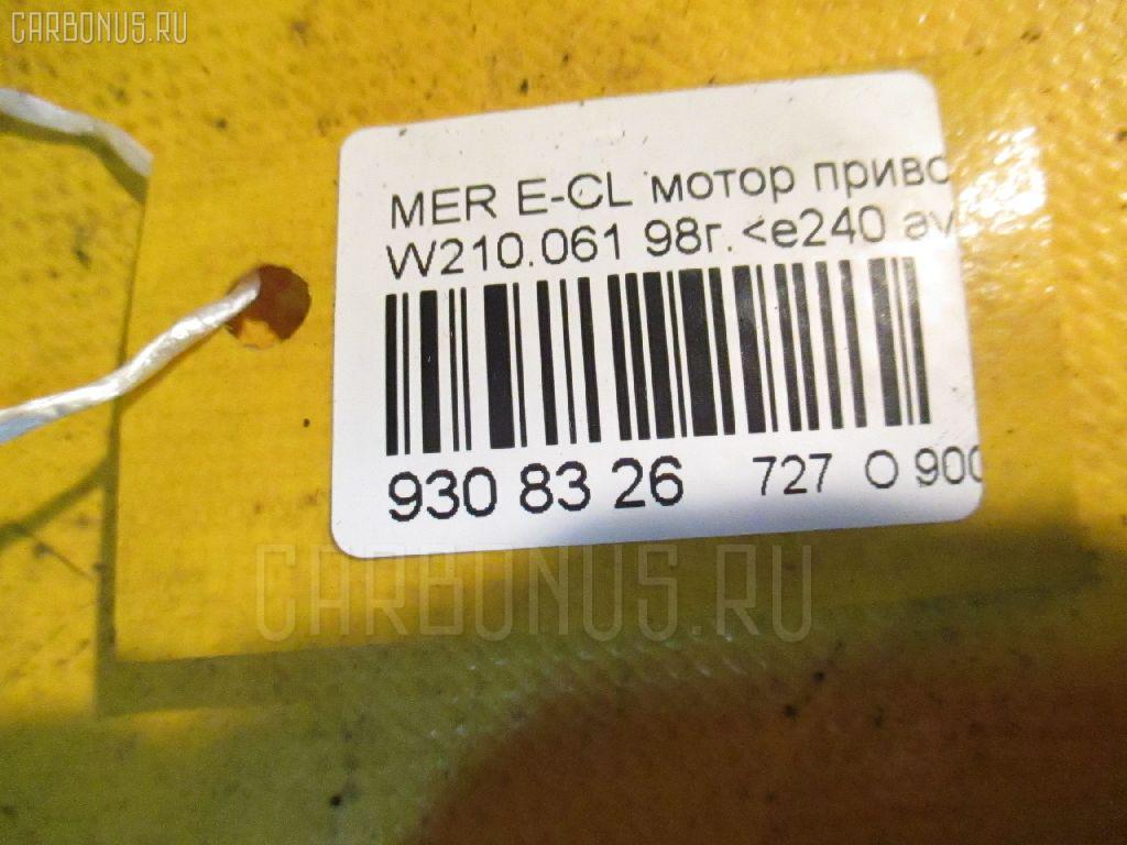 Мотор привода дворников MERCEDES-BENZ E-CLASS W210.061 Фото 3