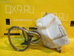 Бачок омывателя MERCEDES-BENZ E-CLASS W210.061 Фото 2
