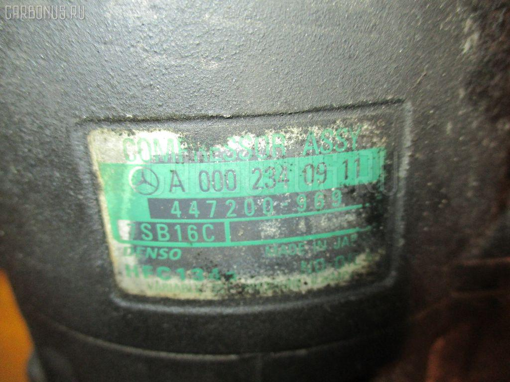 Компрессор кондиционера MERCEDES-BENZ E-CLASS W210.061 112.911 Фото 2