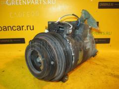 Компрессор кондиционера MERCEDES-BENZ E-CLASS W210.061 112.911 Фото 3
