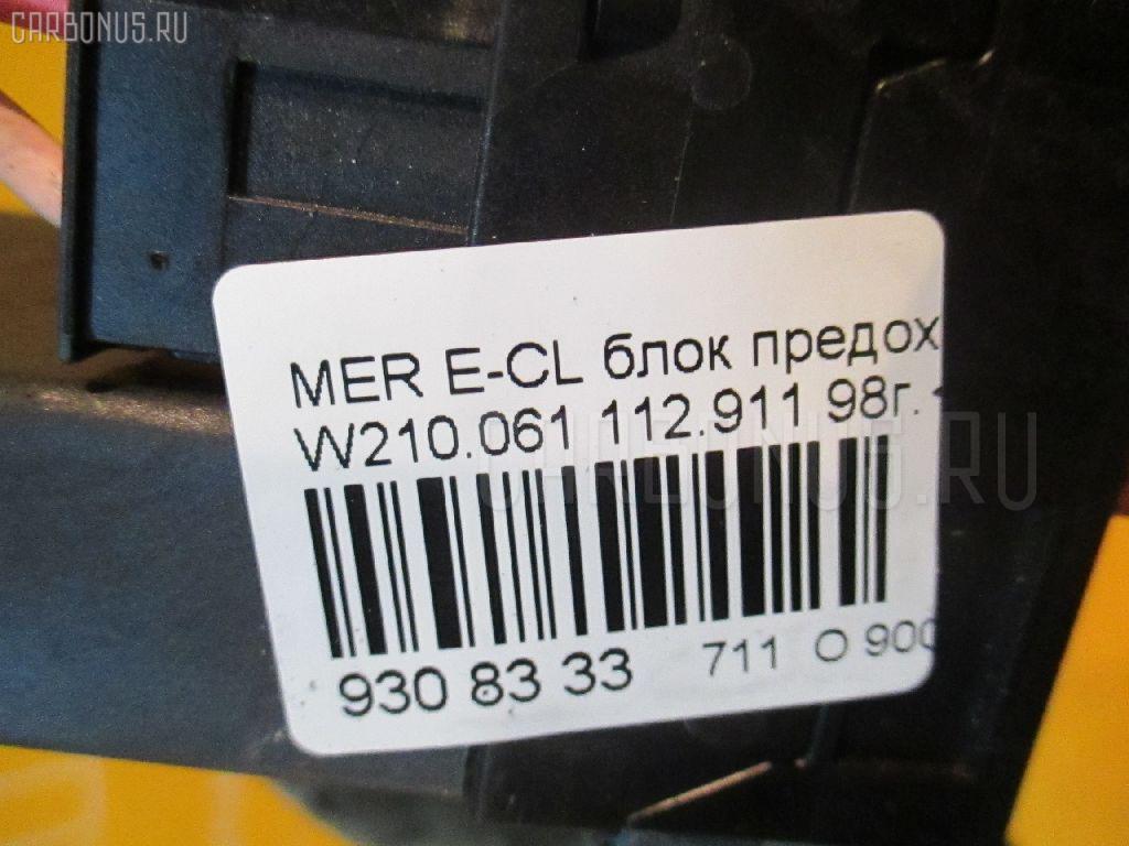 Блок предохранителей MERCEDES-BENZ E-CLASS W210.061 112.911 Фото 3