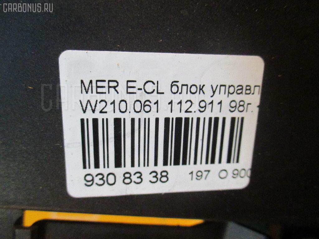 Блок управления АКПП MERCEDES-BENZ E-CLASS W210.061 112.911 Фото 3